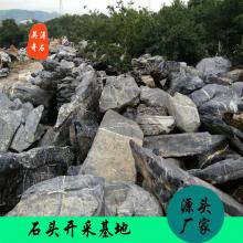 中国四大名石 精品英石供应商 小型假山石 酸洗英德石 大量园林石批发