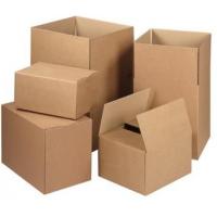 邮3层5层优质快递纸箱纸盒订做纸箱纸盒定制包装箱纸箱成品