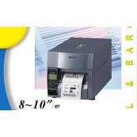 西铁城CL-F7210/F7308 重工业级条码打印机厦门打印机