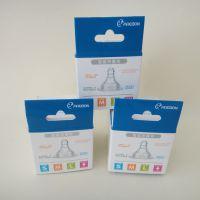 供应奶嘴纸盒奶瓶纸盒定做开窗纸盒白卡纸盒定制logo各种彩盒定做