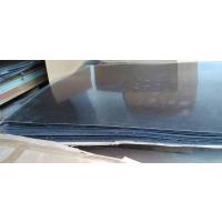 防静电玻纤板 防静电环氧板 远华牌玻纤板