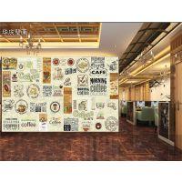 咖啡厅饭店餐馆3D无纺布墙壁画商场走道客厅背景墙8D无缝墙纸壁纸