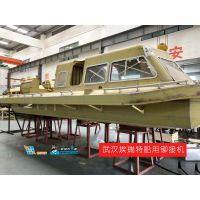 气垫船自冲铆接机 埃瑞特轮船自冲铆接机 船用自冲铆接机直接铆接不用打孔
