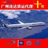 国际快递空运海运亚马逊德国美国英国法国专线FBA亚马逊双清到门