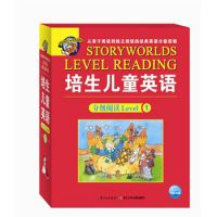 培生儿童英语分级阅读Level1英语分级读物英国培生集团正版图书籍