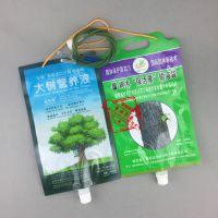 带挂绳1000ML树木营养液吸嘴袋定制大口径5L液体肥料包装袋生产厂家