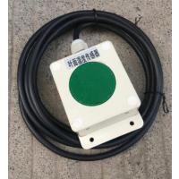 叶面湿度传感器 型号:YGL-CGQ-TS