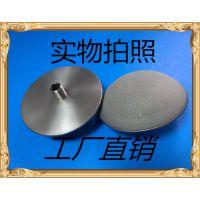 钛粉末烧结滤芯管 钛曝气头 钛曝气盘