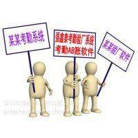 BSCI验厂管理软件厂家深圳强鑫泰验厂系统公司