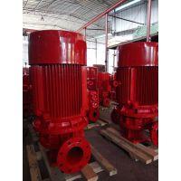 诸城消防泵供应商XBD20-30-HY消防栓泵XBD3.0/20-SLH酒店喷淋系统