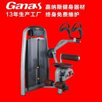 珠海健身设备厂家批发G-607腹部前屈训练器免费提供健身房配置方案