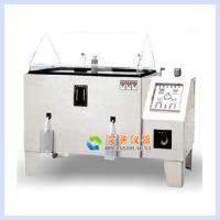 YWX-750盐雾腐蚀试验箱,腐蚀试验箱,盐水喷雾试验箱,盐雾箱