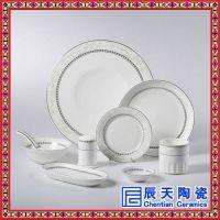 辰天陶瓷 婚庆礼品餐具 酒店用品餐具