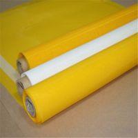 优质180目白色涤纶丝网 平纹印刷涤纶丝网 厂家专业生产批发