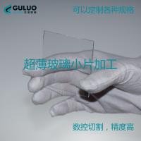 2.0mm超薄玻璃钠钙玻璃浮法玻璃