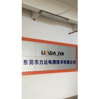 应变计/应变片专用基底胶LD-7型力达电测生产