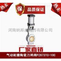 郑州QS641TC气动带手动陶瓷球阀厂家,纳斯威陶瓷球阀现货