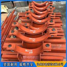 热力管道支座 室内管道滑动支座 齐鑫为客户打造最具价值的产品