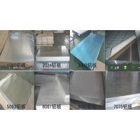 【5A43是什么材料】铝合金厂家/LF43价格浮动