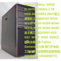 Fujitsu Celsius W420 I5-3470 3.2G/8G/1TB 富士通图形工作站