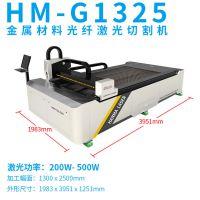 广州不锈钢广告字激光切割机/300w光纤激光切割机 /