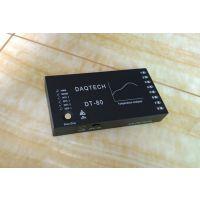 DAQTECH涂装曲线测温仪DT-80在线测量可打印曲线