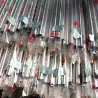 不锈钢管工厂供应22管不锈钢工业制品管圆管430不锈钢管弯管加工