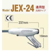 日东NITTO气动多针束气錾JEX-24