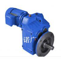 上海诺广齿轮减速机之FF77平行轴斜齿轮减速箱