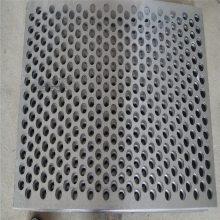 铝板冲孔网 精密冲孔网 包边过滤网片