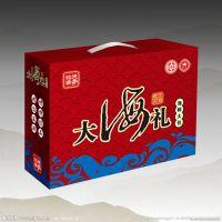 海鲜大礼包纸盒15638212223郑州定做瓦楞彩箱 款式时尚