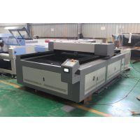 供应迈创激光MC-1325数控混切机(皮带)厂家直销