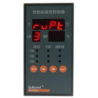 安科瑞WH46-01/F温湿度控制器/鼓风降温