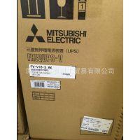 日本UPS三菱FW-V10-1.0K不间断电源