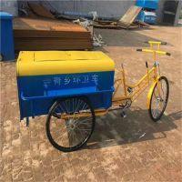 河北绿美供应户外脚踏保洁三轮车 环卫三轮车 24型人力环卫保洁车厂家直销