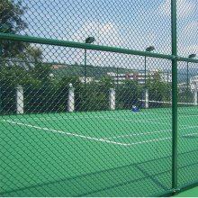 体育场围栏网 球场护栏网报价 运动场围网价格