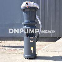 天津大口径QSZ简易式轴流泵