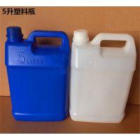 咸宁5公斤塑料桶5升塑料壶5L车用尿素桶5kg肥料桶HDPE农化工包装壶
