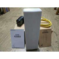 无线ap网桥 大功率室外视频监控无线传输设备 山东思路设计网桥监控方案E1口速率:100/1000m