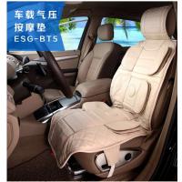 上海翊山ESIM滴滴车出租车适用扫码付费按摩坐垫十大品牌厂家