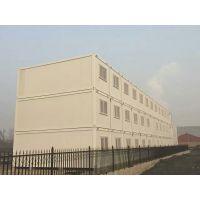 北京金华集成房屋模块打包箱,可以散装,可整箱运输