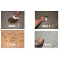 水泥起砂治理剂 地面起砂治理材料