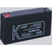 乌鲁木齐UPS电源蓄电池经销商报价12V150AH科士达蓄电池质量好