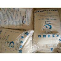 焦亚硫酸钠价格食品级焦亚硫酸钠