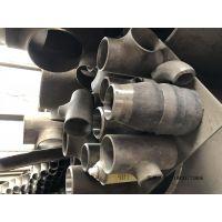 盐山县万信不锈钢三通,厚壁三通,大型三通生产厂家