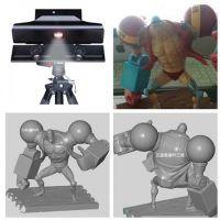 江苏鼠标三维扫描仪 键盘电子品3D扫描仪批发