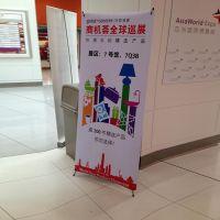 深圳易拉宝喷绘 门型展架80-200铝合金易拉宝厂家易拉宝广告制作