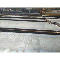 云南昆明出售冷热扎钢板/低合金板/碳钢板45#/攀钢钢板批发价格总代理!