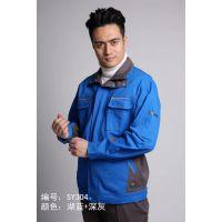 天津宇诺供应厂家专业生产工作服、厂服、工衣,质量好,价格便宜