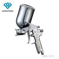 荣鹏R71喷枪气动喷枪家具喷漆枪油漆喷枪